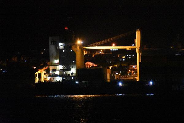 Çanakkale Boğazı'ndan Geçen Gemi, Makine Arızası yaptı