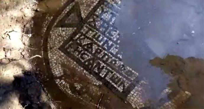 Çanakkale'de Kaçak Kazıda Zemin Mozaiği Bulundu