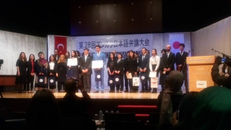 ÇOMÜ'lü Öğrenciler Japonca Konuşma Yarışmasından Derecelerle Döndü