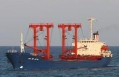Gelibolu Açıklarında Seyir Halindeki Geminin Kazan Dairesinde Yangın