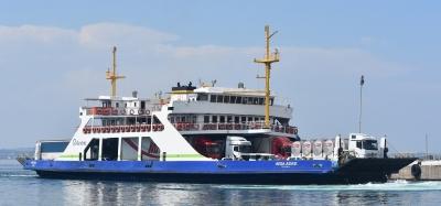 GESTAŞ, 7. Gemiyi de Satın Aldı