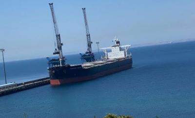 Panama Bandıralı Gemide, 50 Milyon Lira Değerinde Kokain Ele Geçirildi